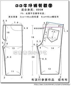 Como hacer leggings y pantalones para niños