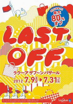 Compelling Japanese poster design for a last-chance promotion. Typography Poster Design, Creative Poster Design, Creative Posters, Graphic Design Posters, Graphic Prints, Poster Prints, Poster Designs, Cover Design, Pop Design