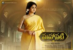 YuppTV allows you to watch blockbuster movie Mahanati online outside the India. Blockbuster Movies, 2018 Movies, Gemini Ganesan, Indian Movies Online, Telugu Movies Download, Role Player, Marriage Life, Telugu Cinema