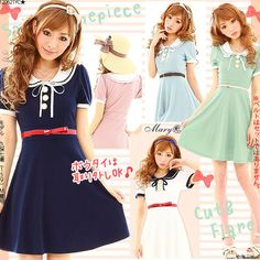 These dresses are so adorable! I want one :)