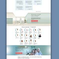 Easy-To-Use Drag and Drop Software Creates All Your Landing Pages In Mere Minutes... Without Expensive Fees! - Landing Page #LandingPage