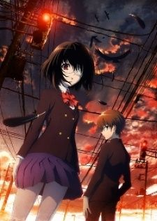 Another | Watch cartoons online, Watch anime online, English dub anime