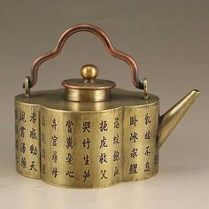 Lot: Vintage Chinese White Copper Poetic Prose Teapot, Undated