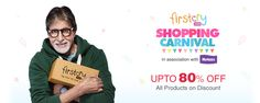Oneline Store: First Cry Offer: Flat 20% OFF* on all products