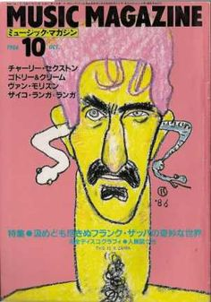 music magazine, vol.18 / no.10      (1986/10, magazine, japan)  The October 1986 issue of the Japanese Music Magazine included a 27-page Zappa article, discography, and band member chronology.