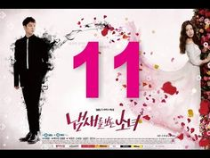 Sensory Couple Ep 11 Engsub - The Girl Who Can See Smells Ep 11- 냄새를 보는 소녀 11회 - YouTube