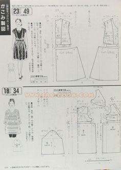 giftjap.info - Интернет-магазин   Japanese book and magazine handicrafts - LADY BOUTIQUE 7-2008 July