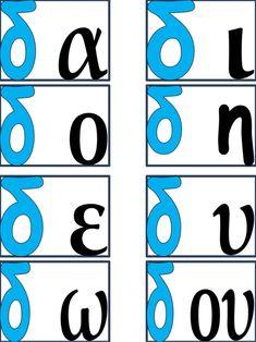 Μόνος στο σκοτάδι. Φύλλα εργασίας και εποπτικό υλικό για την α΄ δημοτ… School Lessons, Grade 1, Education, Grammar, Reading, Greek Alphabet, Onderwijs, Learning