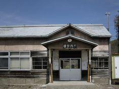 天塩川の下流域にある無人駅「雄信内(おのっぷない)」 (JR北海道・宗谷本線)