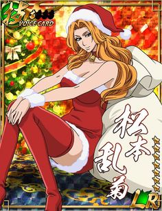 A collection of cards from Bleach Bankai Battle. Bleach Fanart, Bleach Anime, Shinigami, Anime Echii, Anime Art, Rangiku Matsumoto, Bleach Characters, Original Pokemon, Naruto Girls