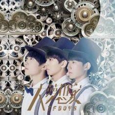 Chinese Music Lyrics: TFBOYS - 大梦想家 DA MENG XIANG JIA [PINYIN LYRICS]
