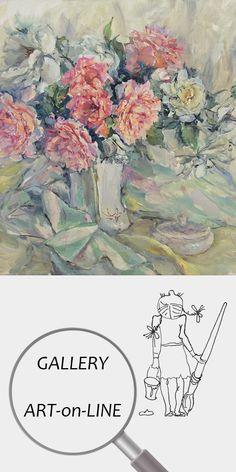 "Елена Бражник | Живопись | Дизайн | Интерьер | Картина | Цветы | Натюрморт ""Розы в белой вазе"" (фрагмент) Холст Масло 50х60см 2015 | №1095-016 Political Art, Vintage World Maps, Art Gallery, Rose, Painting, Art Museum, Pink, Fine Art Gallery, Roses"