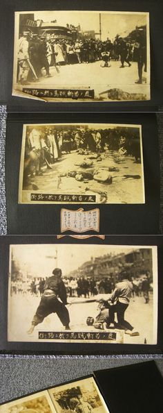 Another old Japanese album showing Chinese committed atrocities. I feel sorry for the Chinese and Japanese collectors who pay huge sums of money for these albums, (in some cases more than $4,500) thinking they are getting rare original photographs, when in fact they are very common and were mass produced. They were sold in bundles of ten to Japanese soldiers in China as photo/postcard souvenirs.
