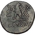 Amisos in PONTUS Asia Minor 85BC Ancient Greek Coin Zeus Cult Eagle i40652