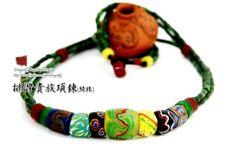 排灣貴族項鍊-綠珠    Paiwan glass beads/bracelets