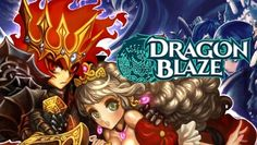Dragon Blaze HACK - get unlimited gold and rubies!