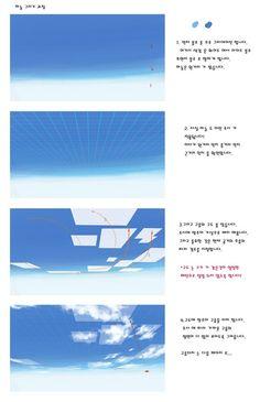 """flyinghandさんはTwitterを使っています: """"하늘 그리기 과정 입니다. https://t.co/GGe5ufBPaH"""""""