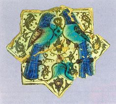 Tile Seljuk First Half Of 13th Century