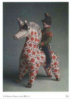 Богуславская И.Я. Дымковская игрушка скачать бесплатно 9 - clipartis Jimdo-Page! Скачать бесплатно фото, картинки, обои, рисунки, иконки, клипарты, шаблоны, открытки, анимашки, рамки, орнаменты, бэкграунды