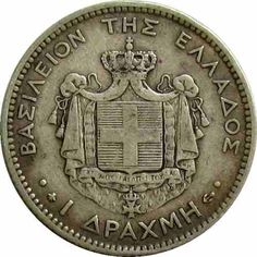 GRECIA / 1873  /  1 DRACMA DE PRATA Old And New, Greece, 1, Coins, Silver, Gold, Old Coins, Hanging Medals, World