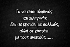 To na ise alithinos. Greek Quotes, Dreams, Facebook, Words, Horse