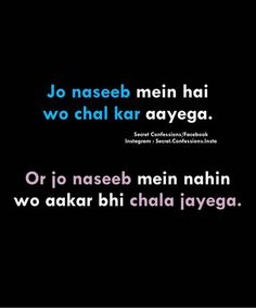 Ye to aa jaa kr raha h.ye uske pappa ka ghr nhi h mera dil h.koi smjhao us pgl ko. Stupid Quotes, True Quotes, Funny Quotes, Mixed Feelings Quotes, Attitude Quotes, True Feelings, Muslim Love Quotes, Deep Thought Quotes, Gulzar Quotes