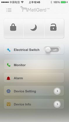 Excellent design for home security APP interface