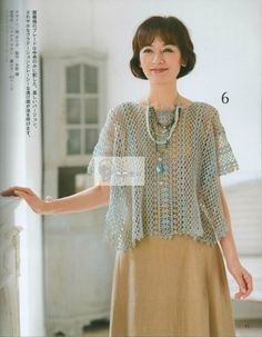 butterflycreaciones / fanaticadel tejido: Let`s knit series 18 Knitting Magazine, Crochet Magazine, Crochet Books, Crochet Top, Japanese Crochet, Blouse Dress, Summer Tops, Crochet Clothes, Ideias Fashion