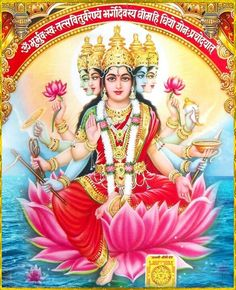 Gayathri Devi