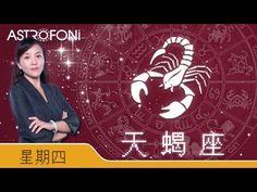 Scorpio 19 Nov