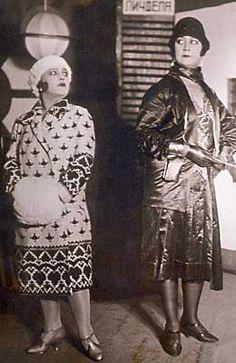 Интересные времена .1920-е годы. Мода. - Город.томск.ру