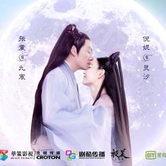 A love story between the God of War and a young maiden whose very existence can bring harm to the world. Fifty thousand years ago, Jiu Chen, known as. Love Destiny, The Tribulation, Innocent Girl, Fantasy Romance, Peach Blossoms, Eternal Love, The A Team, God Of War, Asian Actors