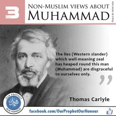 Know Muhammad peace be upon him