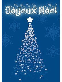 Cartes A Imprimer Pour Souhaiter Un Joyeux Noel Cartes De Vœux De