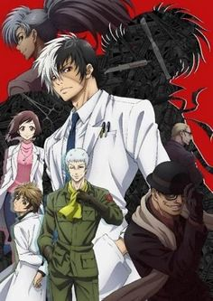 Young Black Jack VOSTFR | Animes-Mangas-DDL