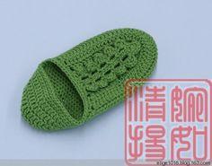 Zapatos de ganchillo - Picking Nantang otoño - Wanru Qing Yang