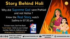 The divine will come closer By true devotion, not with fake colors. so play this Holi with God Kabir. Holi Festival Of Colors, Holi Colors, Colours, Happy Holi Quotes, Happy Holi Wishes, Holi Story, Vegetarian Buffet, Holi Party, Holi Special
