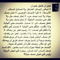 #جبران_خليل_جبران
