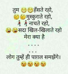 Mera kya log pagal samjhenge tumhe hi naa. Jokes Pics, Funny Jokes In Hindi, Some Funny Jokes, Funny Qoutes, Funny Picture Quotes, Jokes Quotes, Stupid Funny, Punjabi Jokes, Punjabi Funny