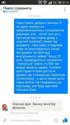Как живется в Киеве. 24.03.214