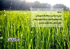 website: www.tizland.ir telegeram: telegram.me/tizland instagram: www.instagram.com... #تیزلند #tizland #سرزمین_تیزهوش_ها #صبح_بخیر #good_morning