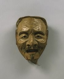 Noh mask, Sankojō (an audacious old man), one of 47 Noh masks formerly owned by Konparu Sōke (the leading family of the Konparu school), Wood, colored Muromachi-Meiji period/15-19th century Originally owned by Konparu-za Tokyo National Museum.