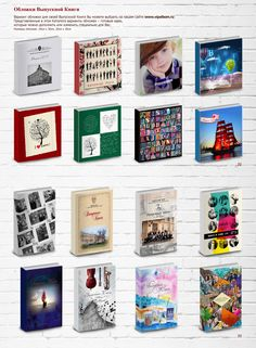 выпускные альбомы, обложки www.vipalbom.ru