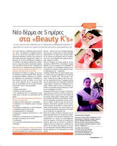 New skin in Beauty News, New Skin, Life Magazine, New Life