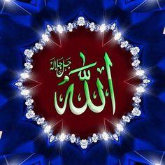 Allah Wallpaper, Islamic Wallpaper, Allah Photo, Baye Fall, Allah Names, Mubarak Images, Name Photo, Islamic Images, Islamic Dua