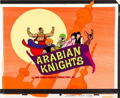 Arabian Knights Production Title Card Animation Art (Hanna-Barbera, 1968).