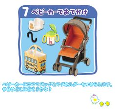 """Re-ment """"Fun with Baby"""" #7. I must have that school bus bag."""