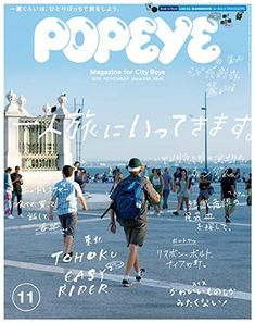 POPEYE - Going solo travel You are in the right place about Solo Travel asia Here we offer you the most beautiful pictures about the Solo Travel wallpaper you are looking for. When you examine th Popeye Magazine, Male Magazine, Magazines For Kids, Travel Magazines, Japan Men Fashion, Magazine Japan, City Magazine, Magazine Titles, Magazin Design