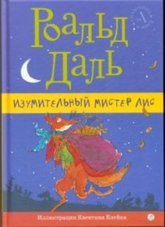 Каталог | ФрекенБукс - магазин детских книг