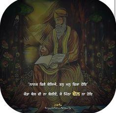 Holy Quotes, Gurbani Quotes, True Quotes, Guru Granth Sahib Quotes, Shri Guru Granth Sahib, Guru Pics, Golden Temple Amritsar, Nanak Dev Ji, Religious Pictures